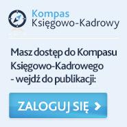 Kompas Księgowo-Kadrowy - logowanie