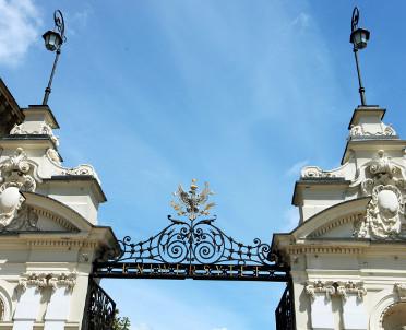 articleImage: O przyszłości wymiaru sprawiedliwości na Uniwersytecie Warszawskim
