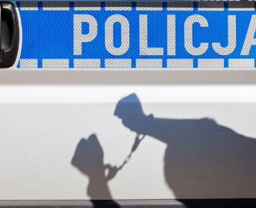 articleImage: Zarzuty dla byłego szefa policji - miał ujawniać informacje