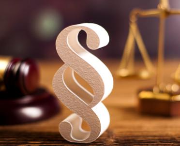 articleImage: WSA: postanowienie o stwierdzeniu nabycia praw do spadku ustala krąg stron postępowania administracyjnego