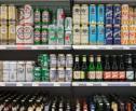 Obrazek do artykułu: Sprzedaż alkoholu na stacji paliw nie może być wyjątkiem