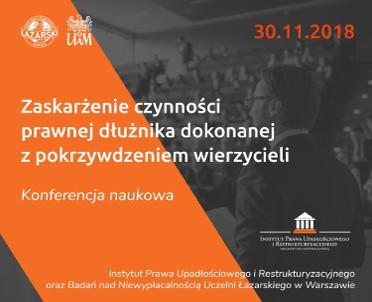 articleImage: Wolters Kluwer Polska patronem konferencji
