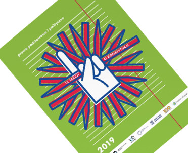 articleImage: 12 lekcji o Konstytucji. Prawa podstawowe i polityczne. Kalendarz 2019 [Publikacja tygodnia]