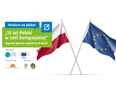 articleImage: Wolters Kluwer Polska partnerem konkursu na plakat
